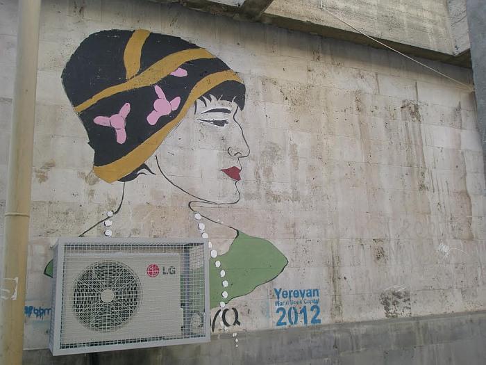 Seinätaidetta Jerevanissa.