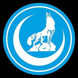 Harmaiden susien logo.